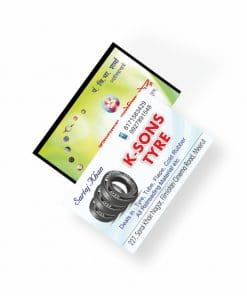 classic-sbs-big-visiting-card-design-online-maya-digital