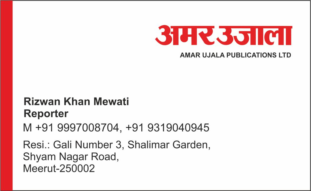 Visiting Card Design Maya Digital, Visiting Card Printing near me