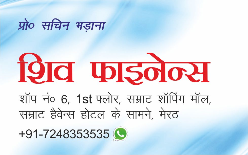 Visiting Card Design Maya Digital, Visiting Card Printing near me in Meerut
