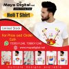 Bura Na Mano Holi Hai Holi T Shirt Available Online, All India Delivery Available specially for Meerut, Dehradun and Noida